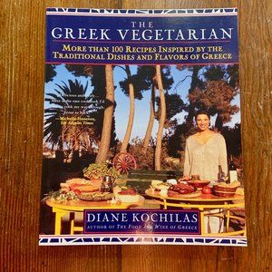 The Greek Vegetarian  Cookbook 1996 *NWOT*